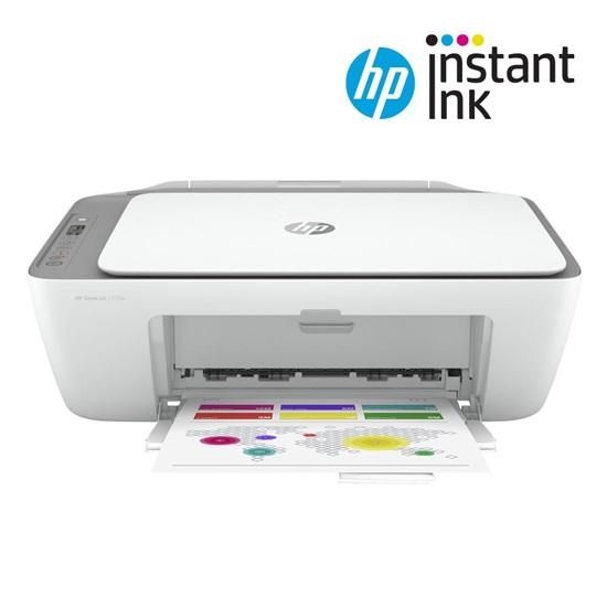 HP DeskJet 2720e All-in-One Printer (26K67B) (HP26K67B)
