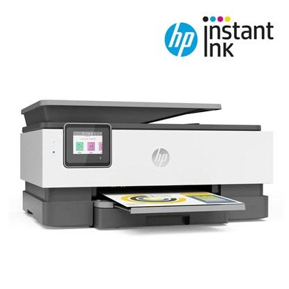 HP Officejet 8022e Pro All-in-One Printer (229W7B) (HP229W7B)