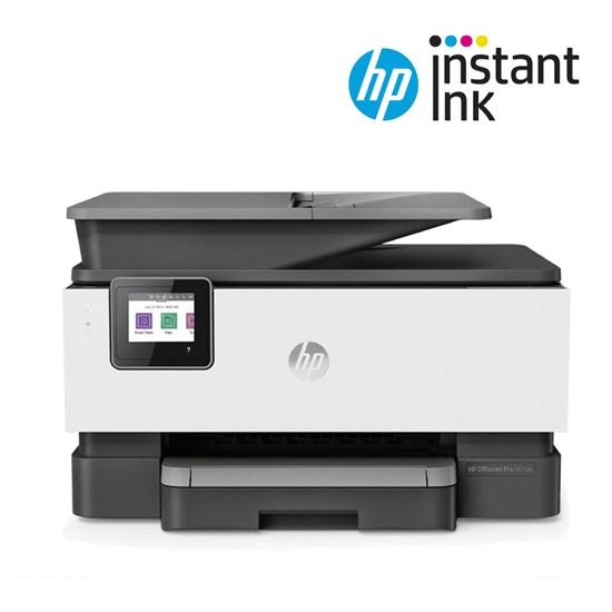 HP Officejet Pro 9010e All-in-One Printer (257G4B) (HP257G4B)