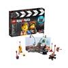 Lego Movie 2: Movie Maker (70820) (LGO70820)