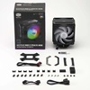 CoolerMaster MasterAir MA612 Stealth ARGB Air CPU Cooler (MAP-T6PS-218PA-R1) (COOMAP-T6PS-218PA-R1)