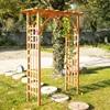 Outsunny Ξύλινη Πέργκολα Εισόδου Για Κήπο (845-457) (OUT845-457)