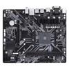 Gigabyte Motherboard AM4 B450M S2H (rev. 1.x) (GA-B450M-S2H) (GIGGA-B450M-S2H)