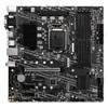MSI B460M PRO-VDH (1200) (7C83-026R) (MSI7C83-026R)