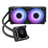 MSI Cooler MPG CORELIQUID K240 (9S6-6A0311-011) (MSI9S6-6A0311-011)
