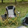 Outsunny Πτυσσόμενη Καρέκλα Κάμπινγκ Με Ενσωματωμένο Τραπέζι (A20-186YL) (OUTA20-186YL)