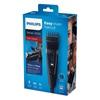 Κουρευτική Μηχανή Philips (HC3510/15) (PHIHC3510/15)